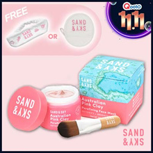 [Sand and Sky] Australian Pink Clay Porefining Face Mask + FREE Gift