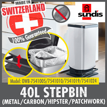♦ 40L Stepbin ♦ Multi-Functional ♦ Strong And Durable ♦ 4 Design ♦ Made In Switzerland ♦ SUNDIS