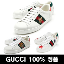 Ace embroidered 456230 A38G0 9064 Man Sneakers