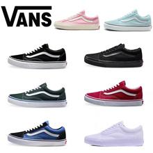 Original Van s Old Skool low-top CLASSICS Unisex MENS  WOMENS Skateboarding Shoes Sports canvas Shoe