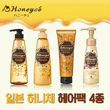 Japan Honey body hair pack 4 kinds / Free shipping on orders of 4 or more / Honey hair / Popular item of topic / Life time / 2017 Renewal product /