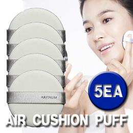 [ARITAUM] The Professional IOPE Aircushion PUFF 3ea/ Cushion Puff /BB Cream
