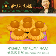 [KimChooKuehChang] Traditional Nyonya Pineapple Tarts [25Pcs] 金珠娘惹凤梨塔 [25粒]