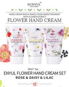 GIFT SET! Pretty Flower Case!  [EUNYUL] FLOWER HAND CREAM 50ml x 3ea set / ROSE + DAISY + LILAC