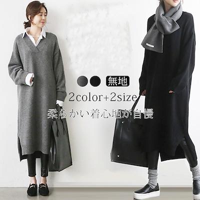 韓国ファッション 冬シーズン /ワンピース//ニットセーター/Vネック/着痩せ/弾力性/リブスリット