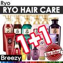 BREEZY ★ 1+1 ★ [RYO] Hit Item Collection / Korean No.1 Hair Care Brand / Jayang / Hambit / Heuk-un / Cheong-ah / Jinsaengbo / Jasanghwacho / Shampoo / Conditioner / Amorepacific