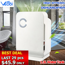⚡High Efficiency Dehumidifier⚡SG Plug👌1.3L Fully Automatic Electronic Mildew Killer Air Purifier