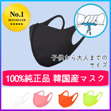 MADE IN KOREA NO.1 3D Reusable Face Mask / XS ~ L /  / IN STOCK / Premium Quality Mask