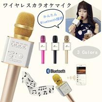 限定SALE 1990円↓♬カラオケマイクスマホ 簡単カラオケ♪☆Bluetooth Q9ブルートゥース接続 無線 パーティー 携帯便利 Android IPhone対応