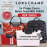 Daily Deal LONGCHAMP Le Pliage Classic Nylon Totes / NEO / 1512 / 1515 /  1699 / 1899 - 2018 NEW SERIES