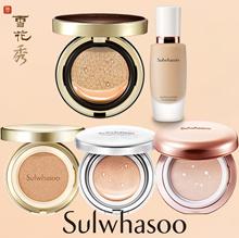 Apply Qoo10 Coupon ! ◆Sulwhasoo◆NEW Perfecting Cushion EX (Main 15g+ Refill 15g)/SPF50+/PA+++