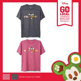 ♥ Disney Mickey Huat Ah Unisex T-Shirt ♥ - | Bestseller | Quality Product | Singapore | Cotton