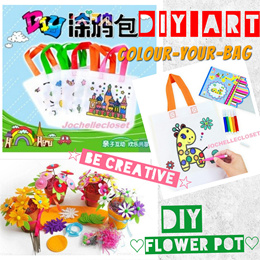 DIY Colouring Bag / Graffiti BAG/ Children Art and Craft / Flower Pot /Party Gifts Goodies bag