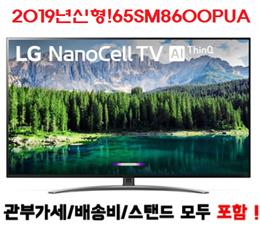 LG 65인치 65SM8600PUA 4K Smart Nano 8 UHD TV
