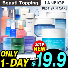 2019 NEW [LANEIGE] BEST SKINCARE COLLECTION / SLEEPING MASK / SKIN / SERUM / CREAM