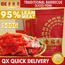 Traditional Bak Kwa BBQ Sliced Pork | 500G | 95% Lean Meat | Same Day Delivery