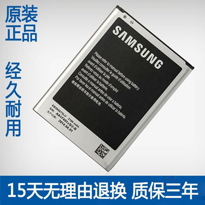 Samsung GT-N7108D original battery gtn7105 large capacity GT n7100 positive  cell phone lithium batte