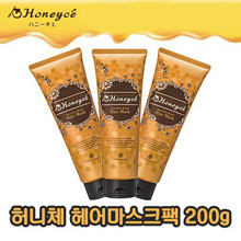 [Honey body] Hair mask pack 200g 3 sets