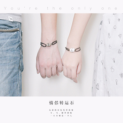 Slow life - transshipment stone student couple hand chain a pair of  engraved men and women creative