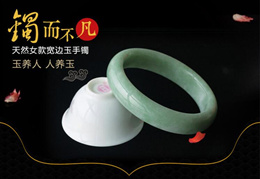 Buy 1 Free 1 Jade stone bangle/Top quality/limited stock only