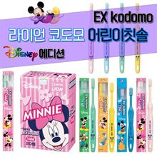 ★ Specials ★ Lion Kodomo Children's toothbrush Disney Edition Set of 20 / Toothbrush for children's toddler dental state / LION EX kodomo