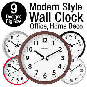 wall clock for office. 9 Designs Modern Interior Wall Clock / Office Silent Movement NON-NOISE For