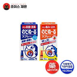 [일본약국직배송] 고바야시 노도누루 기관지 스프레이 (어린이/어른용) 편도섬염 목감기 목통증 목스프레이