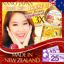 [ENDS TONIGHT!!! BUY 4=$24.63ea*] ♥#1 ROYAL JELLY ♥BOOSTS 3X HAIR GROWTH ♥HIGHEST 10-HDA ♥MADE IN NZ