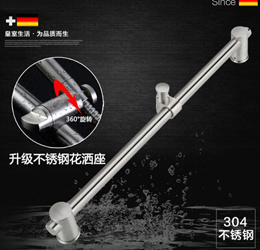 Stainless steel lifting rod shower head shower rod Adjustable nozzle holder Adjustable fixed rod