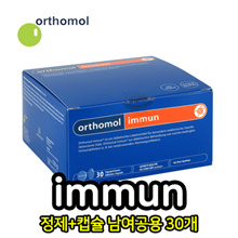 orthomol immun Pill+Capsule man/woman 30tablets