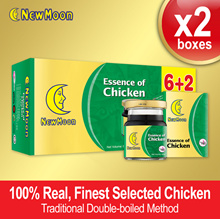 2 packs x 8 bottles x 68ml Essence of Chicken /  with Cordyceps / Essence of Fish
