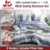 100% Bamboo Cotton Muji Quality Bedsheets 8 designs