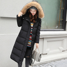 Slim Fit Large Raccoon Duck Shaggy Padded Women Padded Body Complement