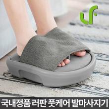 Xiaomi Lateral Foot Massager LF-ZJ007