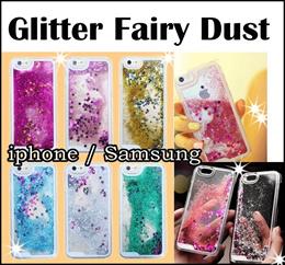 ★ Glitter Dust Cover ★ iPhone 6 / 6 plus/ Samsung S6/ Glitter fairy Star dust/TPU HP casing