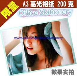 A3 glossy photo paper 200 g glossy photo paper A3 photo paper inkjet printing photo paper