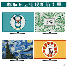 Cloth TV cover dust cover European TV set wall hanging