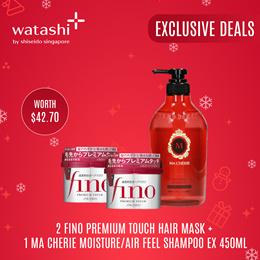 [WATASHI PLUS] 2 Fino Hair Mask + 1 Ma Cherie Shampoo/Conditioner
