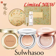 2018 LIMITED◆Sulwhasoo◆Perfecting Cushion EX/Brightening/Intense/Sheer Lasting Gel Cushion