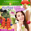 [FREE* 1CAN NANO DETOX+SHIPPING]日本#1酵素淋巴排毒♥ NANO DETOX+SLIMMING SMOOTHIE• 219 Enzymes ♥MADE IN JAPAN