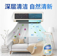 Air conditioning cleaner car with strong decontamination washing foam spray hang machine inside and outside machine fins descaling free removal