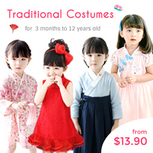 CupKidsLove❤2018 New❤1-12Y❤CNY / Racial harmony / CheongSam / Qipao / Traditional Erthnic clothing