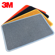 3M Dirt Trap Mat Flat Edged 60 x 90cm - Grey/ Long Lasting/ Easy to Clean/ Keeps Dirt Out