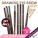 GET 4PCS Drawing Eye Brow NEW