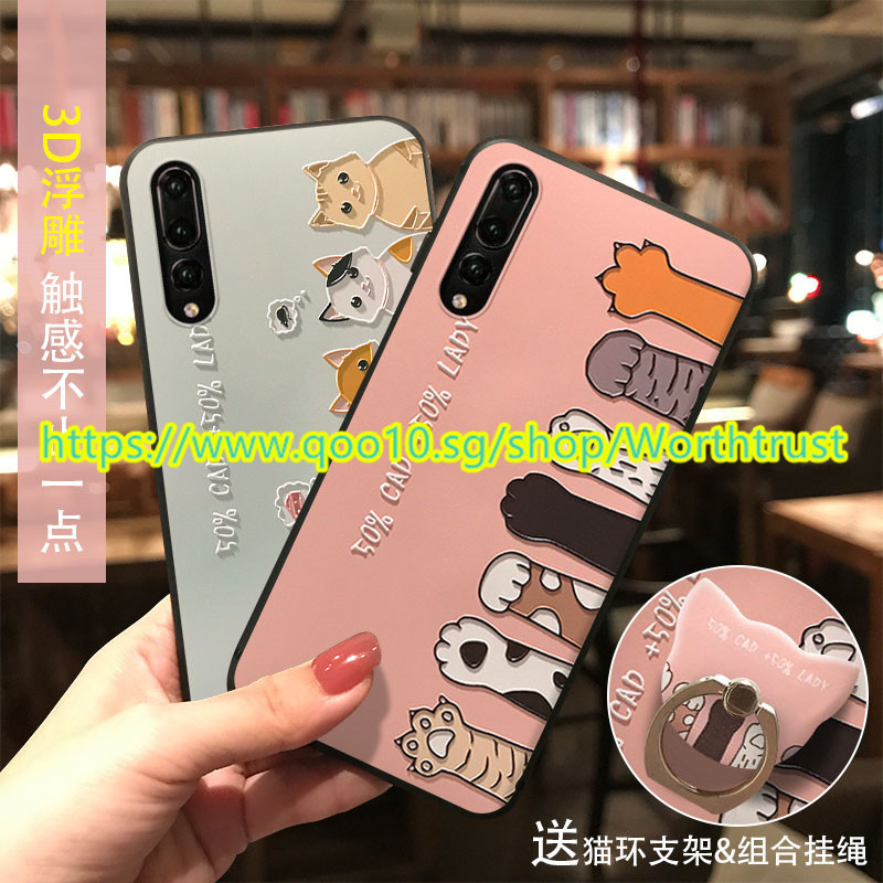 premium selection 3c2fd 9443e ★★3D Cute Relief Phone Case for Huawei P20/Huawei P20 Pro Silicone Cat  Style Cartoon Case