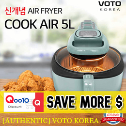 [VOTO] Korea HOT Items ★ Air Fryer 5L Perfect size for home ★ direct view glass air fry ★
