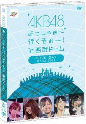 AKB48 - Seibu Dome 3Rd Event DVD (2DVDS) [Japan DVD] AKBD-2101