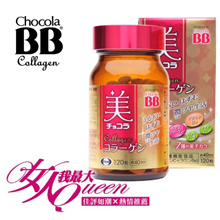 [CHOCOLA] BI-Chocola Collagen 120tablets/ BB Lucent C 180tablets/ Royal T 168tablets