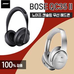 BOSE QC35 无线降噪蓝牙耳BOSE QC35