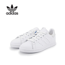 (Shipping in Korea) Adidas Stan Miss White CQ2469 Sneakers